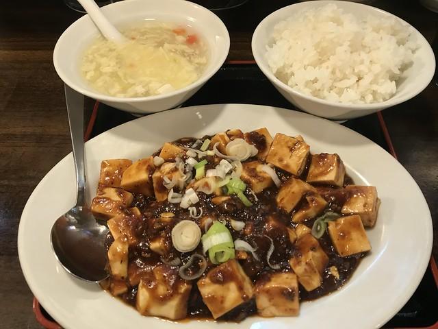 Mapo Tofu Lunch