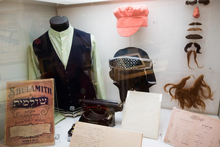 Artifacts from Jewish theatre