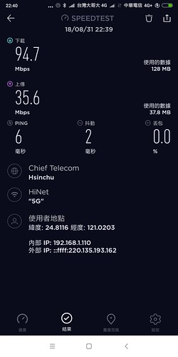 Screenshot_2018-08-31-22-40-09-558_org.zwanoo.android.speedtest | by chujy