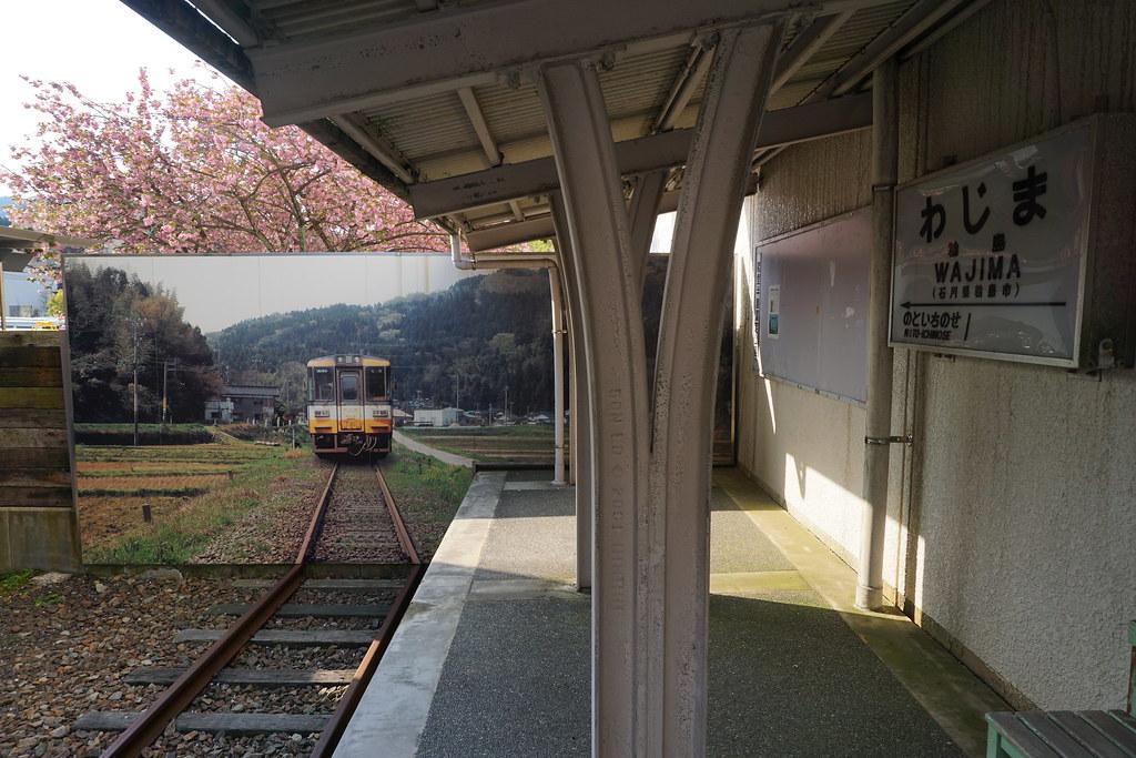 輪島駅ホーム跡