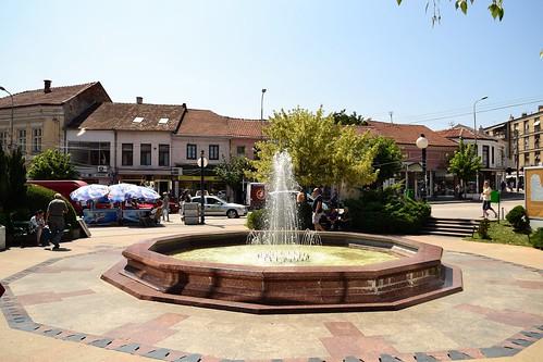 vranje fontana landmark