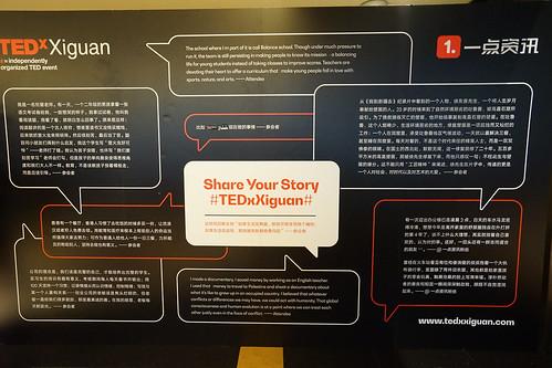TEDxXiguan2018_0826_Qi Liao-22   by TEDxXiguan