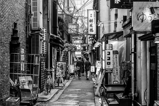 In the streets of Gion, Kyoto