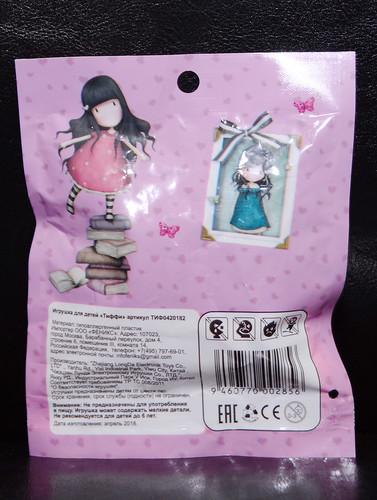 dolls packet | by marina.lissitza