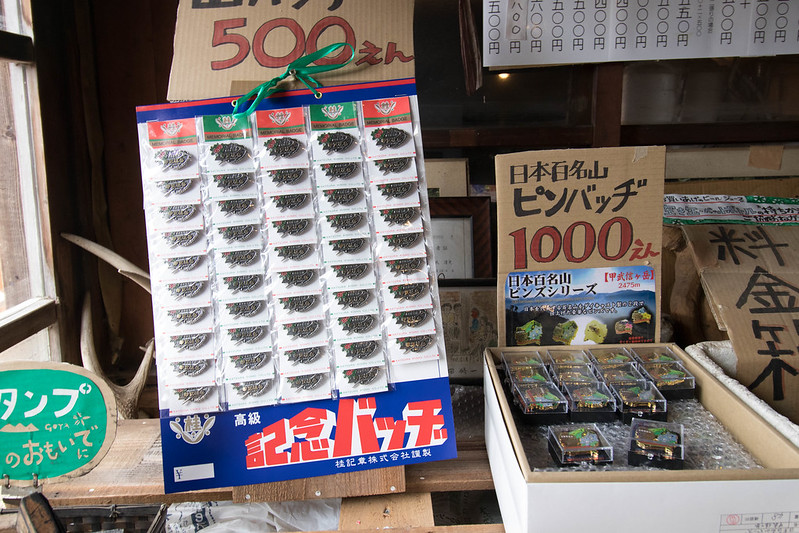 20170527_甲武信岳_0626.jpg