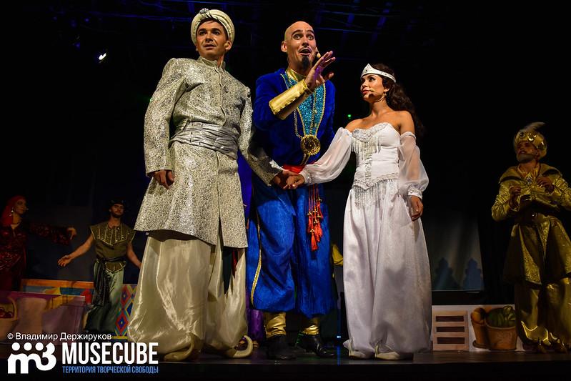 Aladdin_051