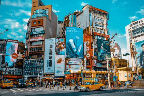 Ximen Station | by TheViewDeck