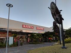 Katie's Centre