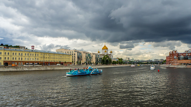 Moscow, view from Krymskaya Naberezhnaya