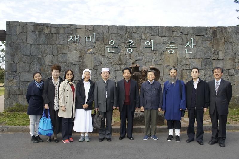 한중종교지도자교류003