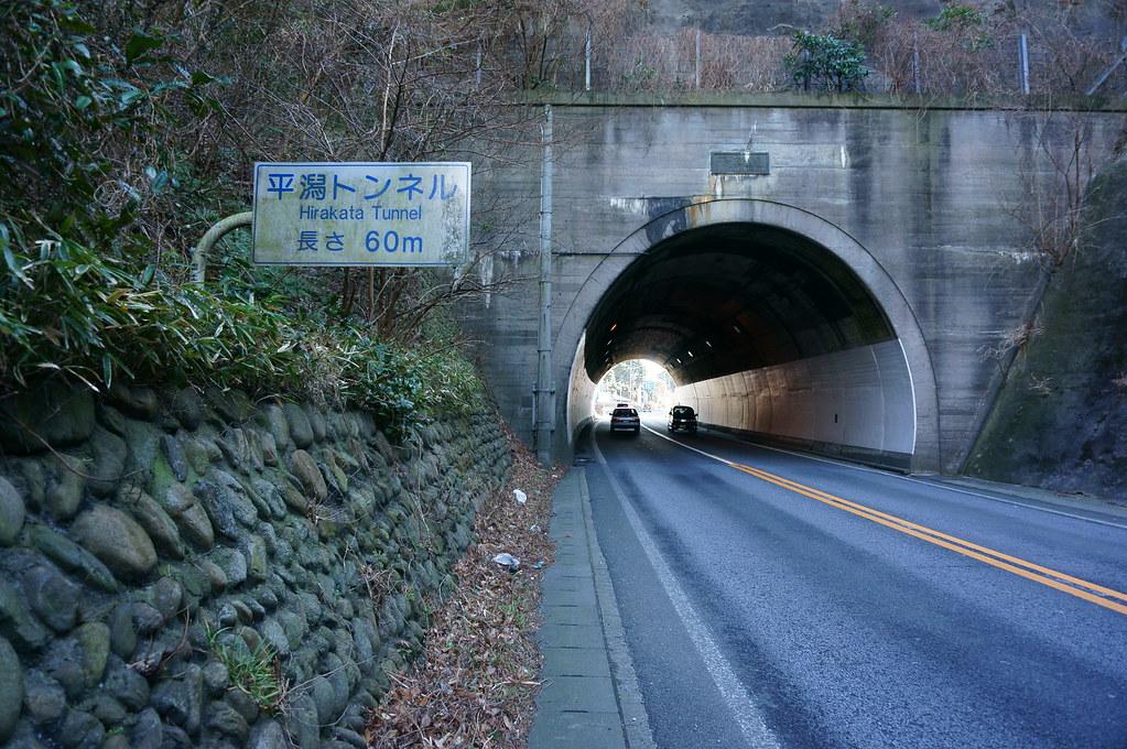 平潟隧道福島側坑口