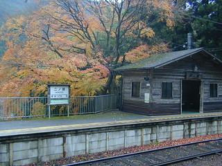 Ninose Station