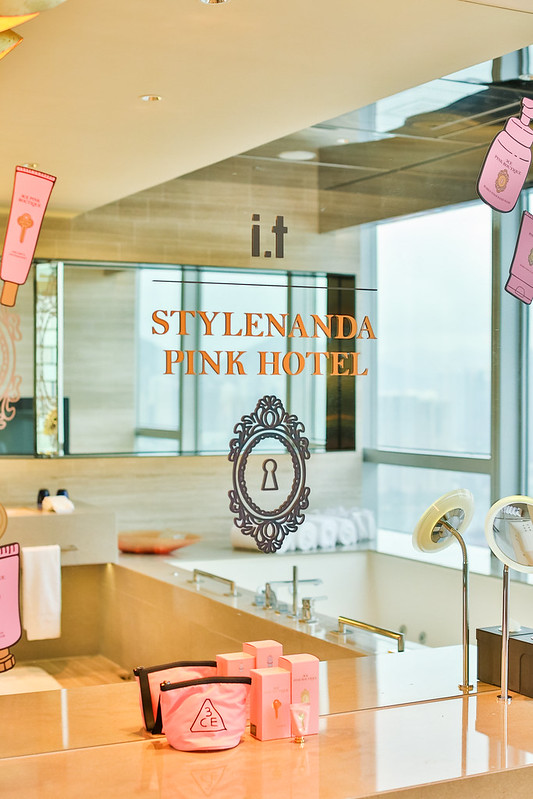 W Hong Kong x i.t STYLENANDA PINK HOTEL_EWOW_12