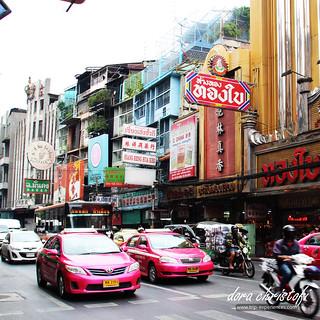 Images of Bangkok | by Dora Christofi