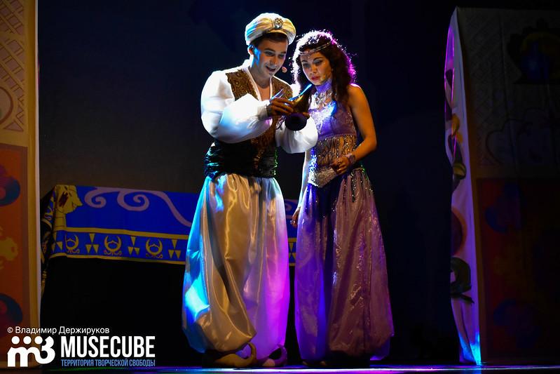 Aladdin_027