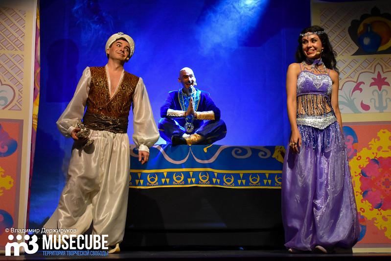 Aladdin_022
