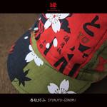 【 春秋好み SYUNJYU-GONOMI 】