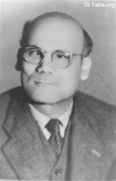 الشماس يوسف حبيب في الستينيات  من القرن العشرين