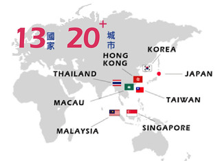 13個國家20座城市   by CAMPOBAG