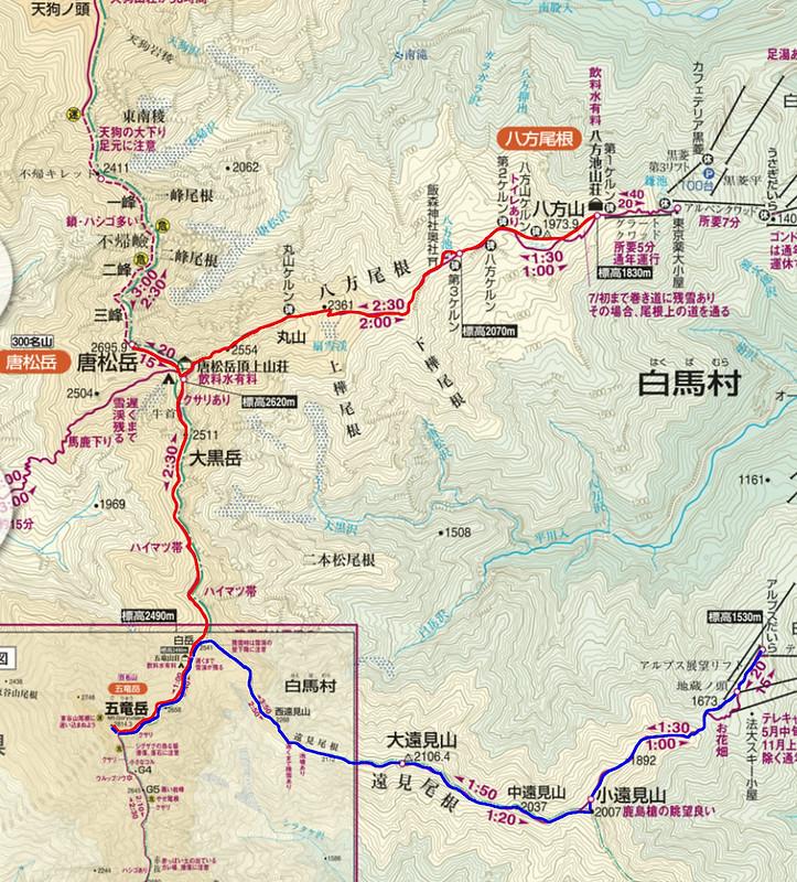 五竜岳地図