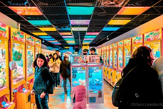 The Arcade   by TheViewDeck