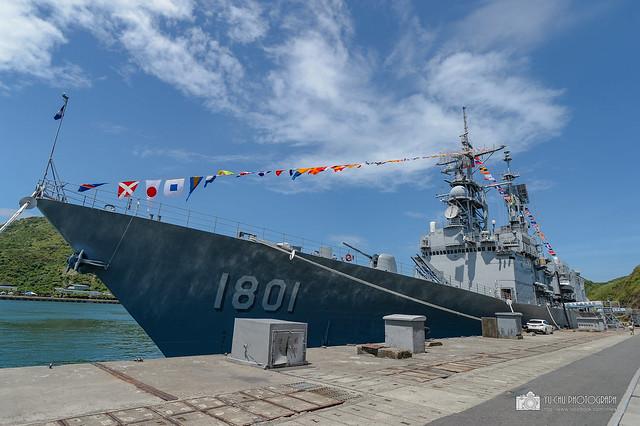 基隆級飛彈驅逐艦 - 基隆艦