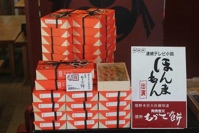 kumanohongu-sweets014