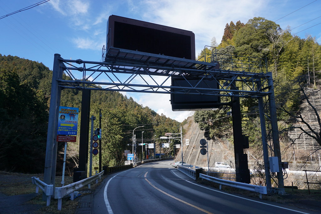 甲駿橋全景#1