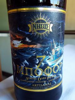 Nissos (ΝΗΣΟΣ), 7 Beaufort (Μποφόρ) Strong Dark Pilsner, Greece