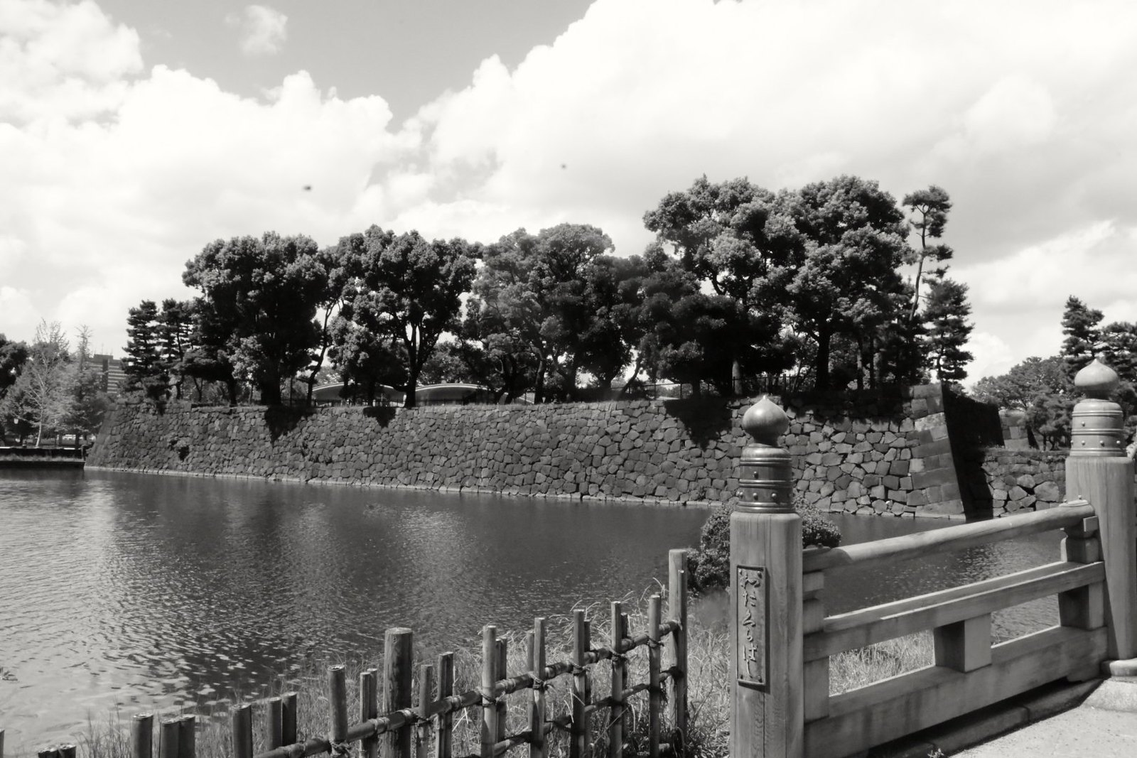 Marunouchi - Abords du palais impérial