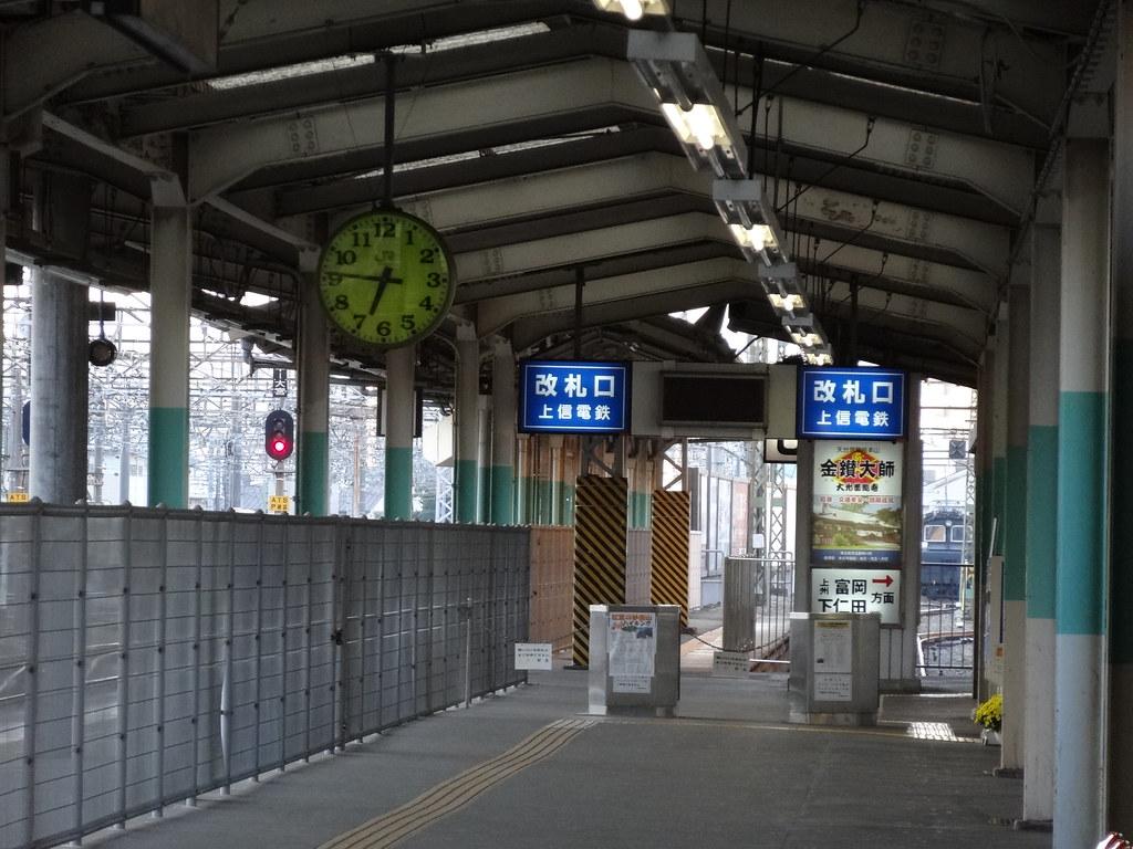 上信電鉄改札口