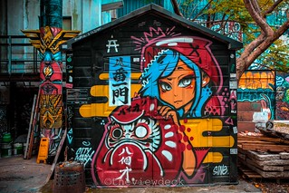 Street Art | by TheViewDeck