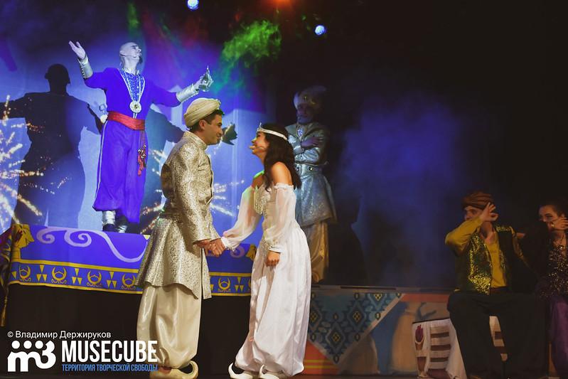 Aladdin_063