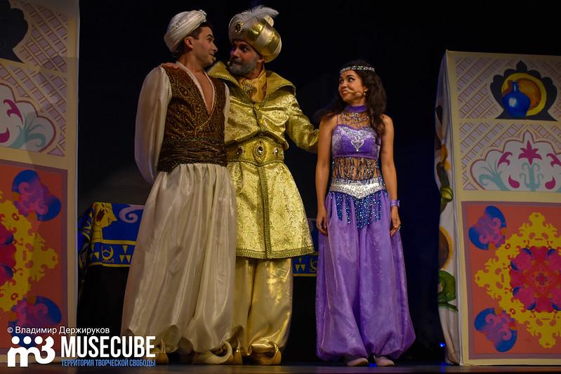 Aladdin_025