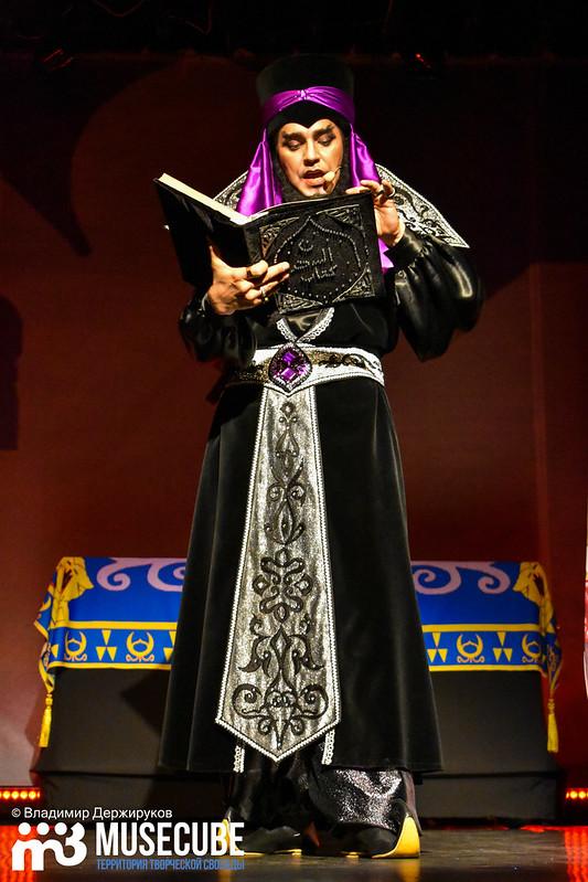 Aladdin_016