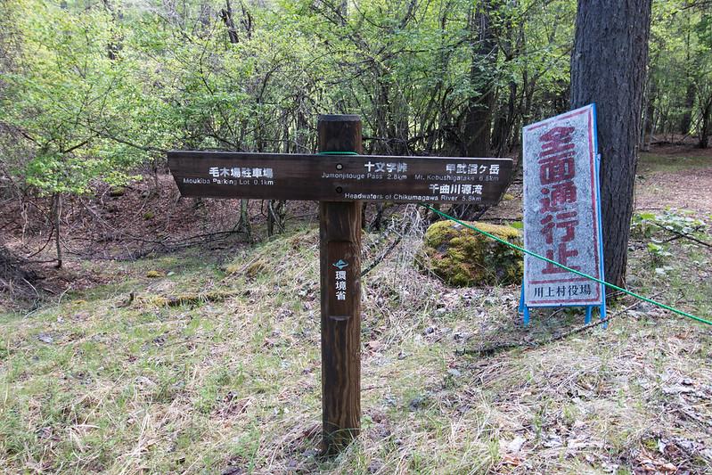20170527_甲武信岳_0140.jpg