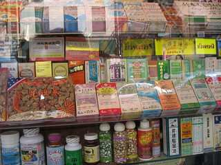 Chinese Medicine | by Sugar Pond