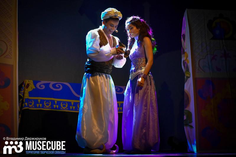 Aladdin_026