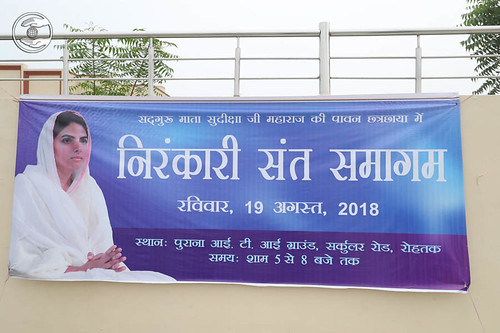 Banner of the Satsang Programme
