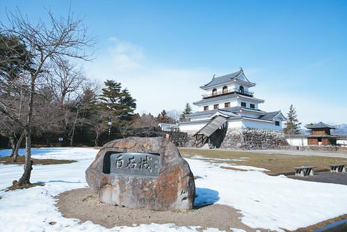 日本 miyagi 白石蔵王 白石城
