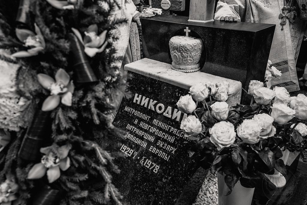 5 сентября 2018, Патриаршее богослужение в Александро-Невской лавре / September 5, 2018, Patriarchal service at the Alexander Nevsky Lavra