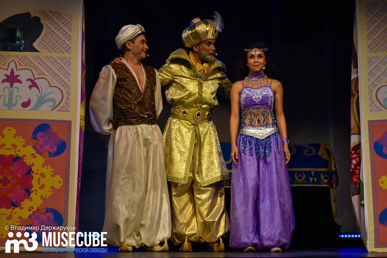 Aladdin_020