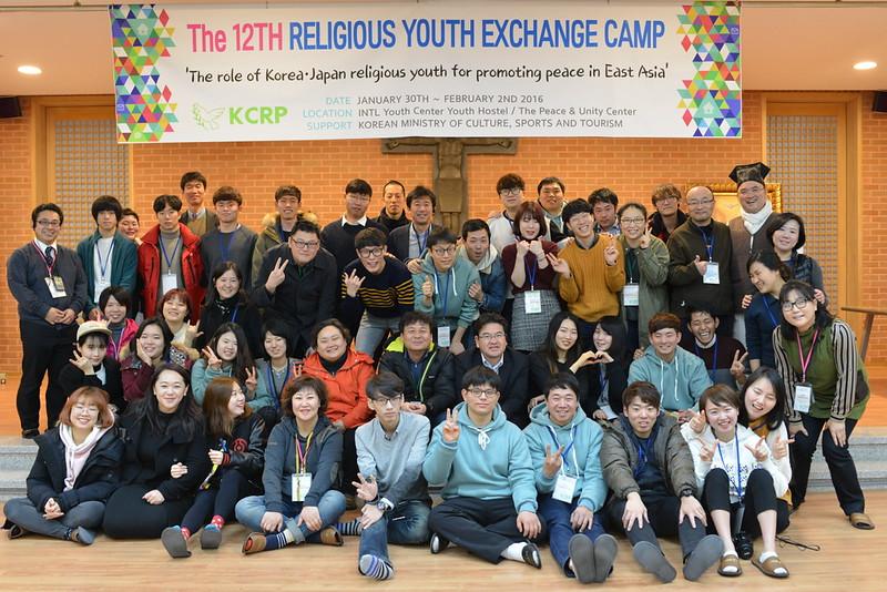 한일종교청년교환캠프008
