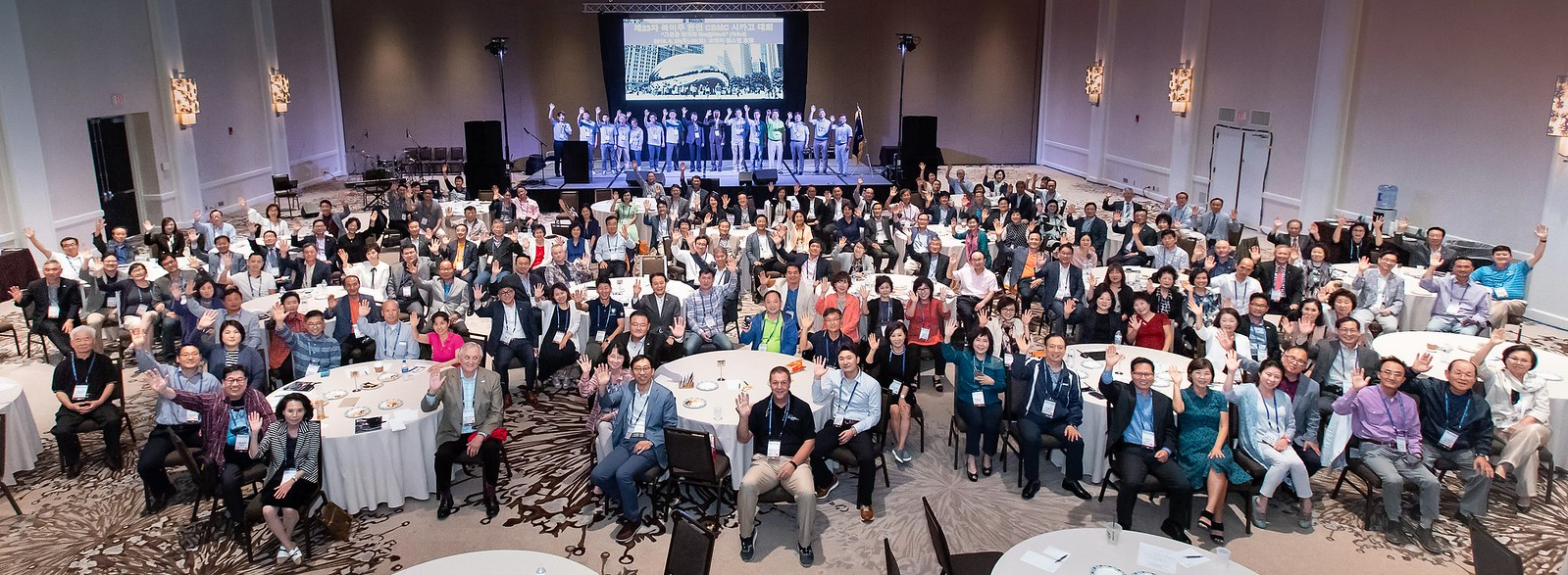 2018 CBMC Chicago_group