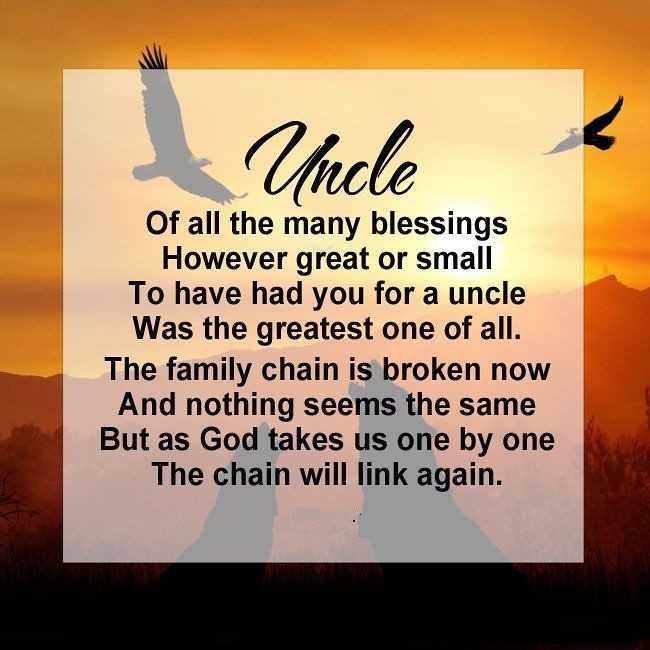 Birthday Quotes Birthday Quotes For Uncle Who Passed Awa Flickr