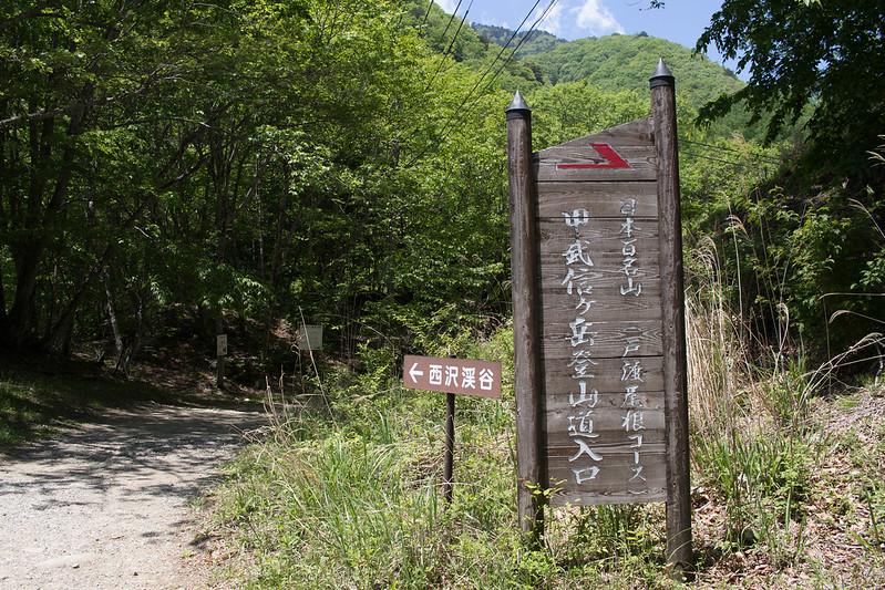 20170528_甲武信岳_0428.jpg