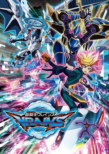 Vrains_Promo_Poster | by DReager100