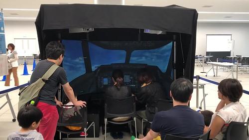 あいち航空ミュージアム やってみよう!空のお仕事体験2018 パイロット体験 IMG_0851
