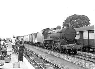 RR station at Amasaman Ghana
