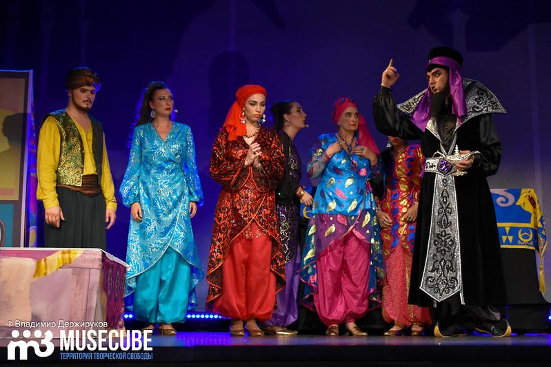 Aladdin_029